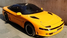 Mitsubishi GTO Alloy Wheels and Tyre Packages.
