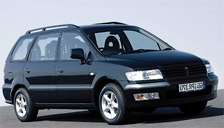 Mitsubishi Space Wagon Alloy Wheels and Tyre Packages.