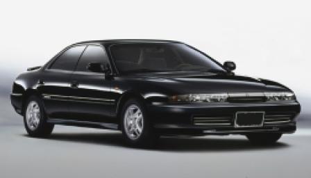 Mitsubishi Emeraude Alloy Wheels
